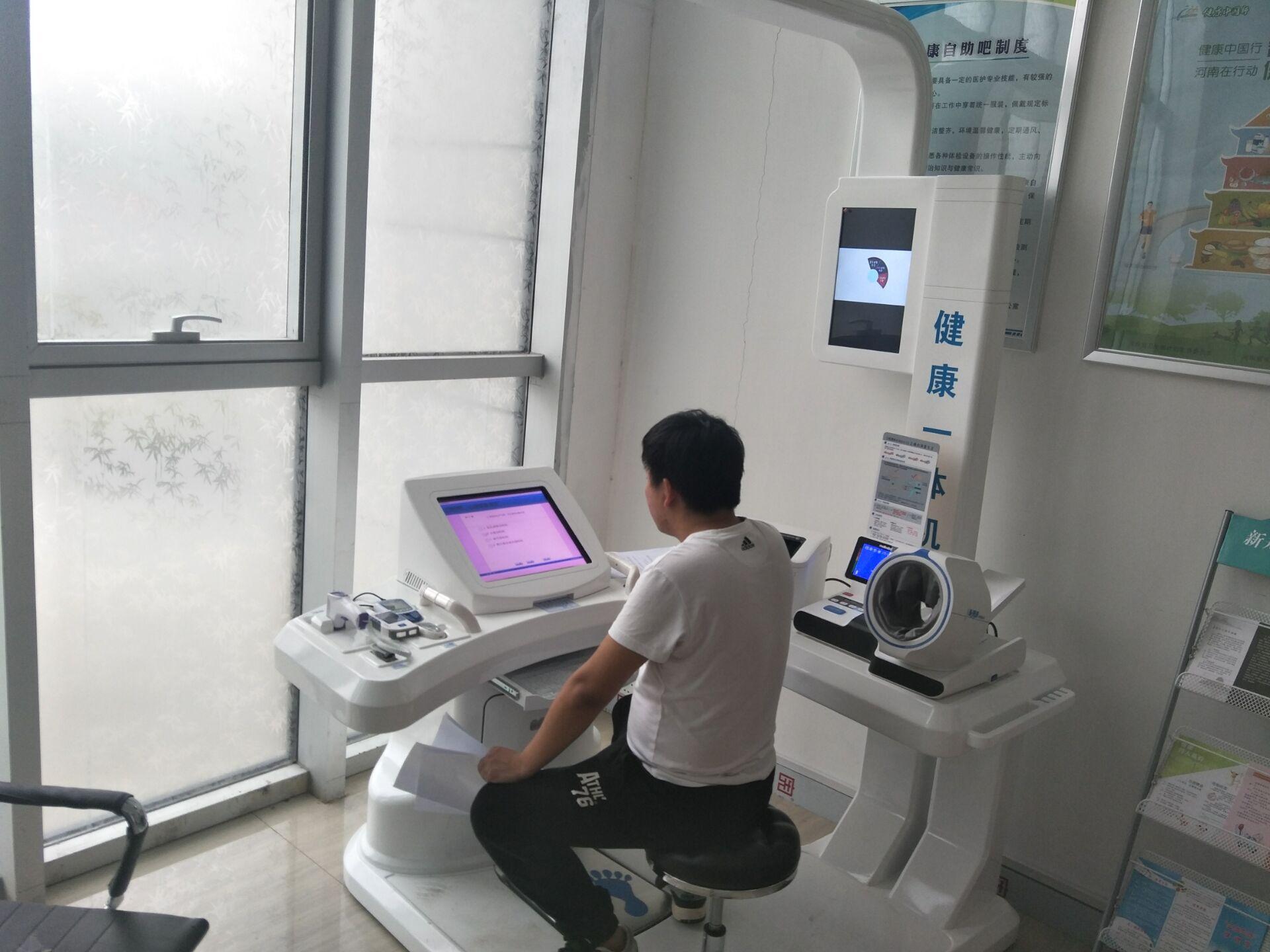 郑州新郑行政审批中心健康一体机安装成功