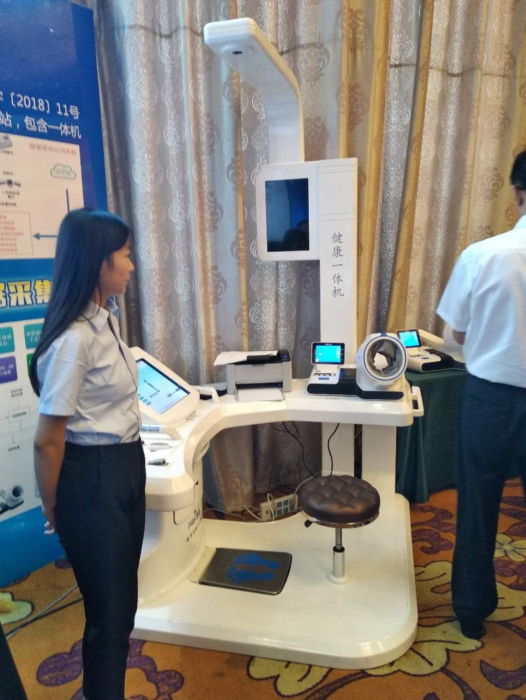 """嘉祥县""""互联网""""+大数据平台,助推分级诊疗"""